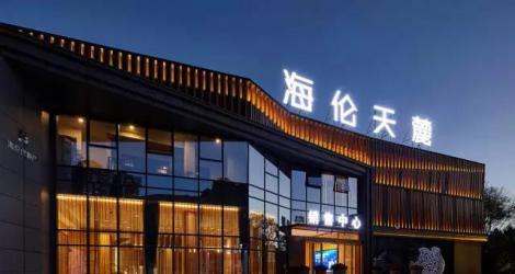 万科未来之光售楼处,庐州城下的东方生活美学馆!