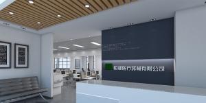 ballbet贝博app下载ios恒和医疗金凯工业园办公室,700平米