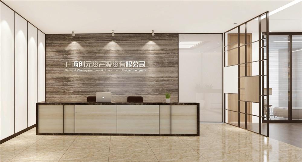 ballbet贝博app下载ios华润大厦-创元资产办公室