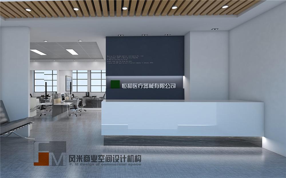 ballbet贝博app下载ios金凯工业园-恒和医疗办公室