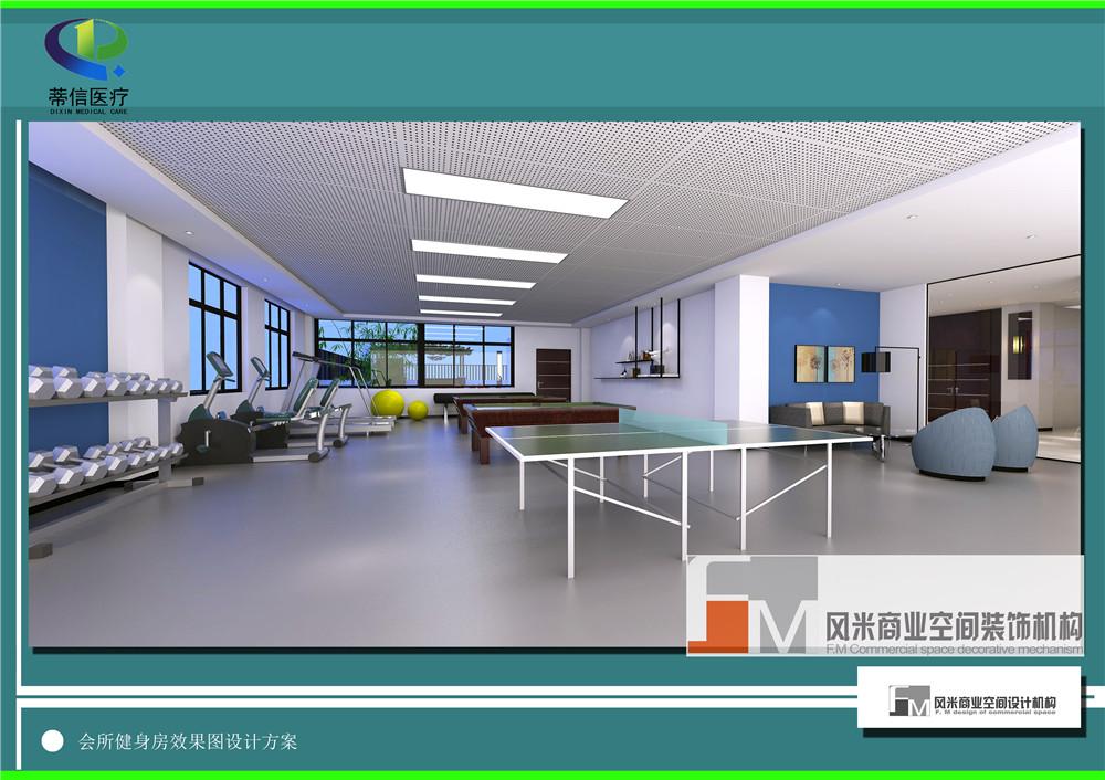 蒂信医疗器械江南企业总部