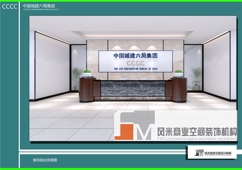 ballbet贝博app下载ios青秀万达金座-中国城建六局集团办公室