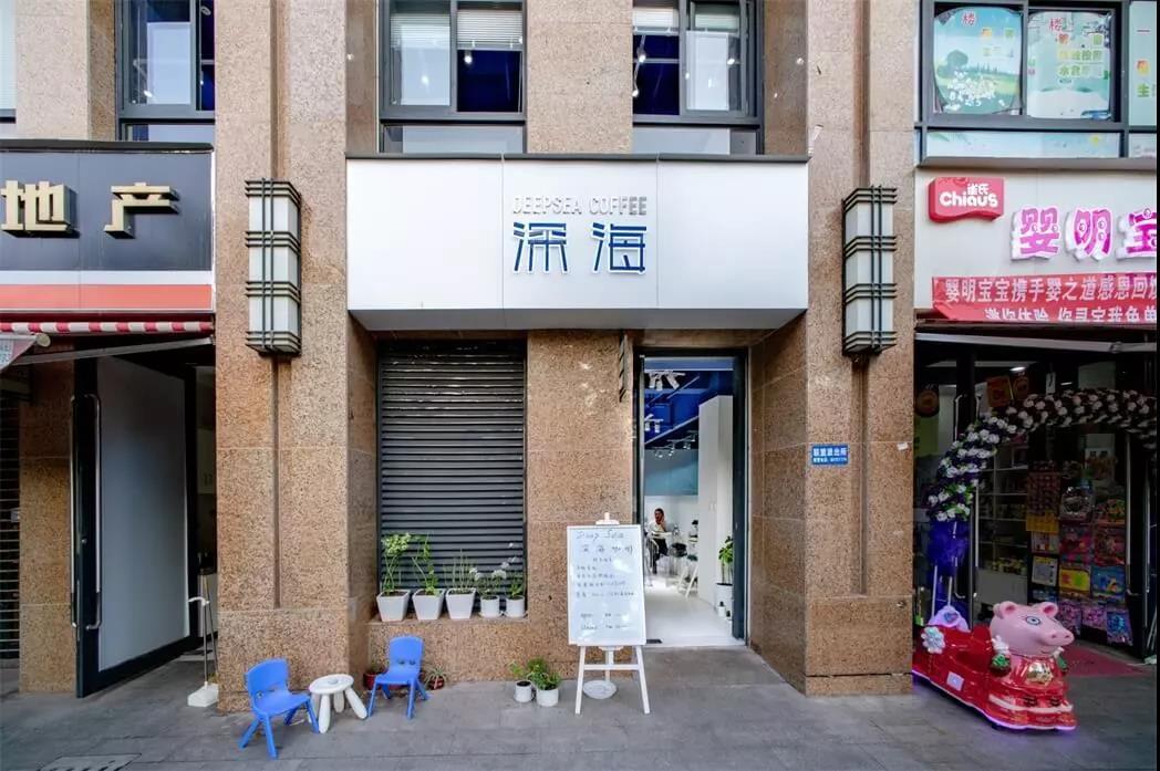 一个蔚蓝又透明的世界--深海咖啡馆,云南 |随变设计