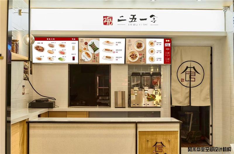 南宁二五一食桂林米粉店