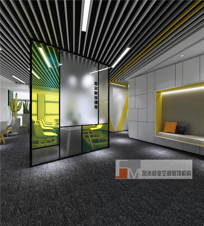 南宁青秀万达-贝尔科技创投