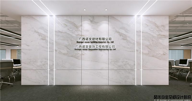 南宁华润大厦-诺文集团